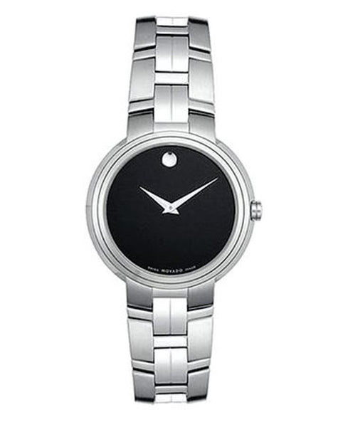 Movado 0605554 Artiko Watch (Choose free two-day shipping at checkout)