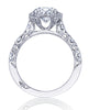 Tacori HT2560RD8W Petite Crescent Engagement Ring HT2560RD8W (Choose free two-day shipping at checkout)