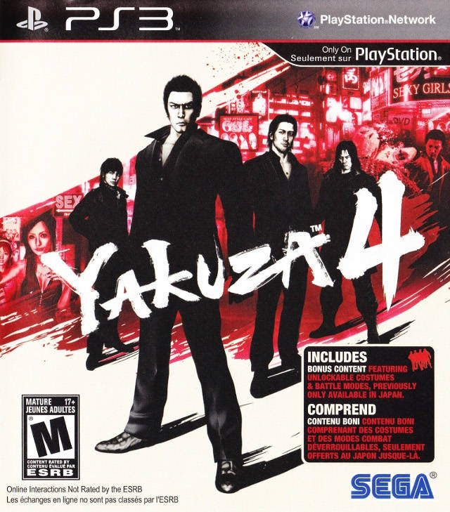 PlayStation 3 Yakuza 4