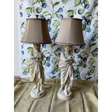 1940s Sculptural Italian Lamps - a Pair - FREE SHIPPING!