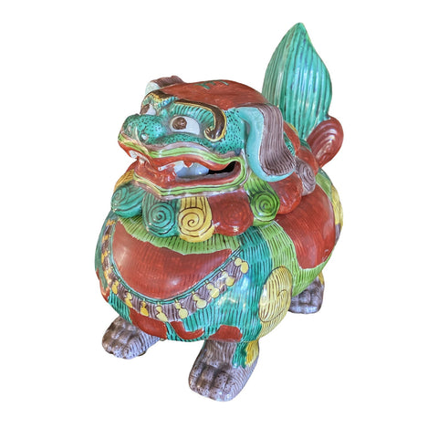 1970s Ceramic Foo Dog Box - FREE SHIPPING!