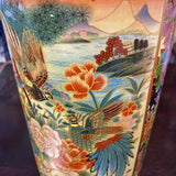 1970s Chinoserie Vase - FREE SHIPPING!