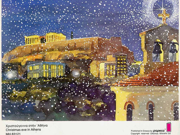 Christmas Eve in Athens