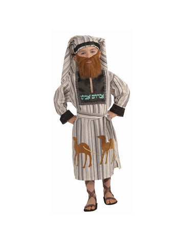 Childs Abraham Purim Costume
