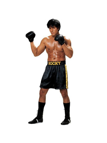 Adult Rocky Balboa Costume-COSTUMEISH