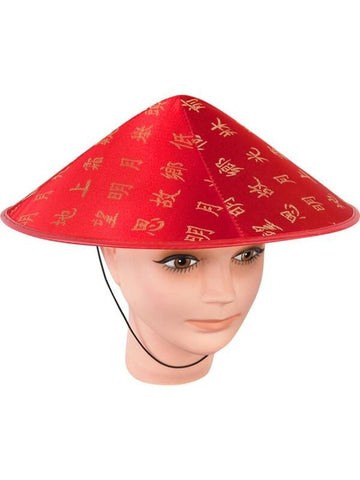 Adult Asian Coolie Hat-COSTUMEISH