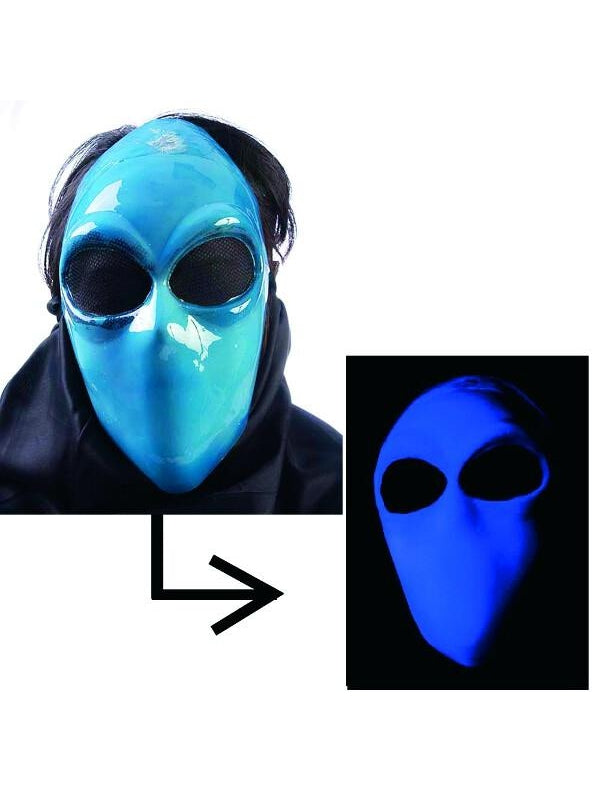 Creepy Alien Mask-COSTUMEISH