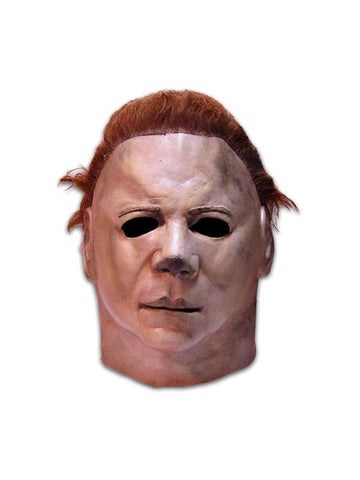 Halloween II Deluxe Mask-COSTUMEISH