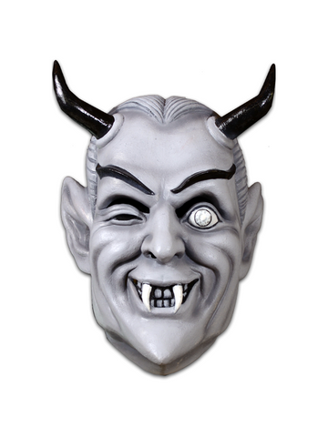 "The Twilight Zone ""Mystic Seer"" Costume Mask-COSTUMEISH"