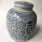 Blue and White Ginger Jar Double Happiness