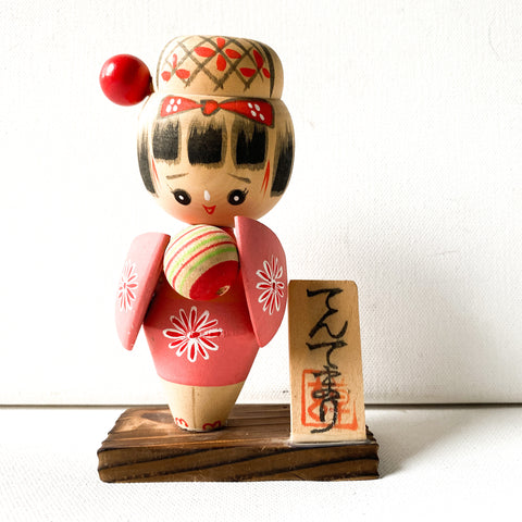 Vintage Kokeshi Doll, Handmade in Japan, painted wooden doll