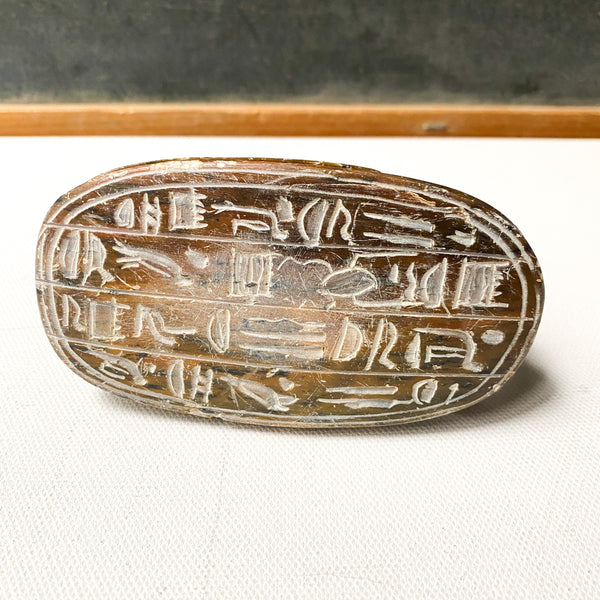 Stone Scarab Beetle, Vintage Egyptian Carving