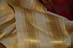 Handwoven Mulberry Silk Trim with Gold Brocade Thread. ( Temple Dancer Beige Diamonds Double Border )