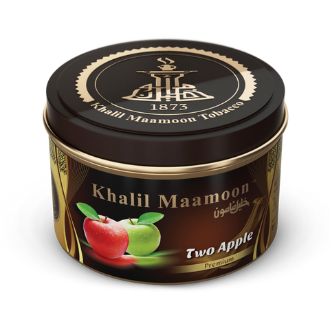 Two Apple by Khalil Maamoon™ Tobacco