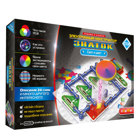 ZNATOK Cool Experiments of Electronics Circuits Discovery Kit Set RGB