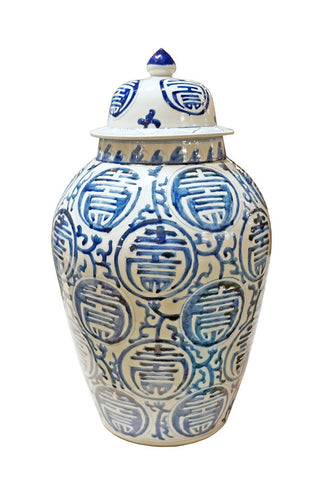 Blue and White Chinese Longevity Ginger Jar , Ceramic - LOA, The Pink Pagoda