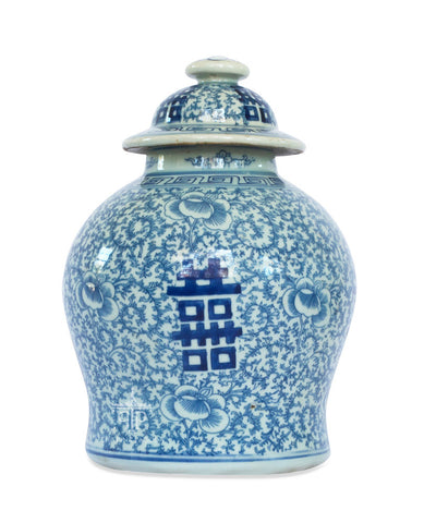 Blue and White Double Happiness Ginger Jar , Ceramic Ginger Jar - New, The Pink Pagoda  - 1