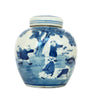 Small Blue and White Chinese Melon Jar with Five Boys Playing , Ceramic - OD, The Pink Pagoda  - 1