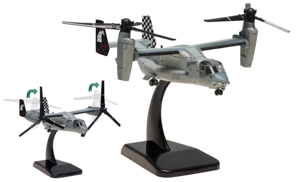 DW - HOGAN USMC MV-22B 1/200 - My Parlor Room