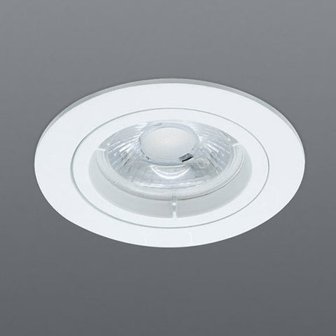 Spazio 2265 White Aluminium Downlight