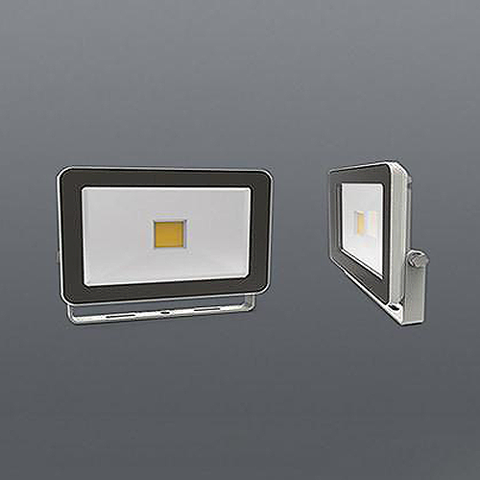 Spazio IPad 20W LED Flood Light