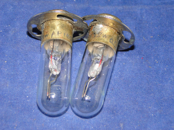 12V, 32W, AP16037, BULB, FOR ADMIRALTY & AIR MINISTRY ALDIS LAMP