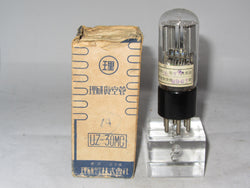 UZ-30MC, JAPANESE WW2, DOUBLE TRIODE VALVE, BOXED