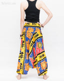 Hawaiian Beach Harem Pants Fun Colorful Low Crotch Baggy Yoga Trousers Ocean Turtle Fishbone Blue back