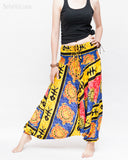 Hawaiian Beach Harem Pants Fun Colorful Low Crotch Baggy Yoga Trousers Ocean Turtle Fishbone Blue wide
