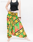 Hawaiian Beach Harem Pants Fun Colorful Low Crotch Baggy Yoga Trousers Ocean Turtle Fishbone Green wide