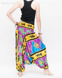Hawaiian Beach Harem Pants Fun Colorful Low Crotch Baggy Yoga Trousers Ocean Turtle Fishbone Purple back