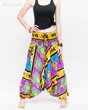 Hawaiian Beach Harem Pants Fun Colorful Low Crotch Baggy Yoga Trousers Ocean Turtle Fishbone Purple front