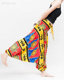 Hawaiian Beach Harem Pants Fun Colorful Low Crotch Baggy Yoga Trousers Ocean Turtle Fishbone Red dance