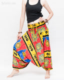 Hawaiian Beach Harem Pants Fun Colorful Low Crotch Baggy Yoga Trousers Ocean Turtle Fishbone Red wide