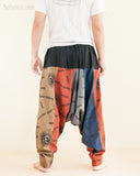 Hobo Hippie Hindu Om Baggy Harem Pants Unisex Patchwork Low Crotch Trousers (HO-OM20) back