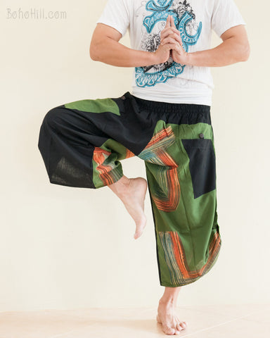 Urban Active Samurai Harem Pants Unisex Green Rainbow Brush dance