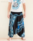 African Dashiki Harem Pants Unisex Low Crotch Yoga Trousers Sky Blue front