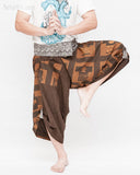 brown samurai pants unique handmade wrap around harem trousers magic ancient chinese squares dance