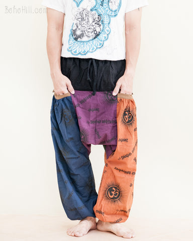 colorful patchwork baggy aladdin bloomers low crotch harem pants om sanskrit pattern relaxed loose fit pull on big pockets navy purple brown orange no19 pocket