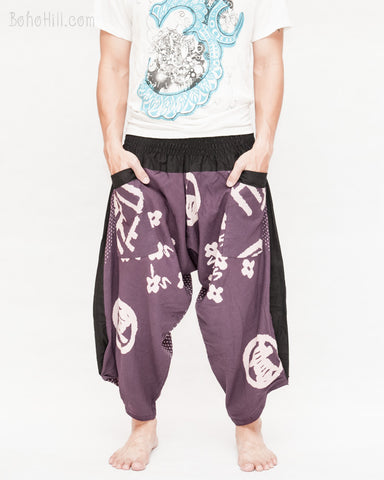 ninja style parkour harem pants flexible samurai low crotch airy comfortable loose yoga cropped trousers elastic shirred waist earth purple warrior banner front