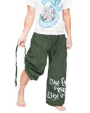 Parkour Flow Active Aladdin Bloomers Hip Hop Graffiti Etre Fort Convertible (Green) pull