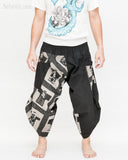 urban active samurai harem pants black ancient chinese square japanese warrior cropped trousers front