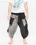 urban active samurai harem pants black elephants tribal diamond weave japanese cropped trousers front