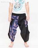 urban active samurai harem pants blue ancient warrior chinese squares japanese cropped trousers front
