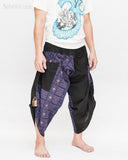 Urban Active Samurai Harem Pants (Royal Blue Tribal Motif) side