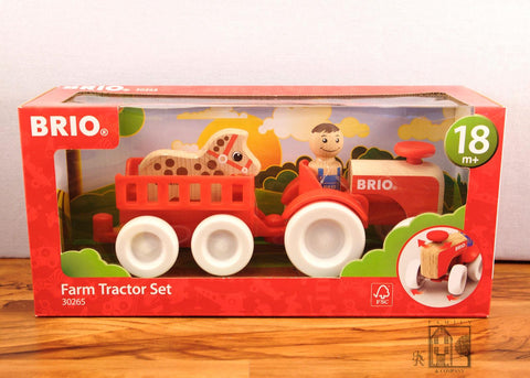 Family and Company - Brio Farm Tractor
