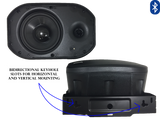 "652BTB Silver Ticket Products 6.5"" Active Bluetooth Indoor / Outdoor Patio Speaker Pair (Black)"
