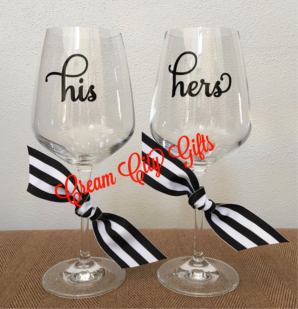 His & Hers Wine Glass Set
