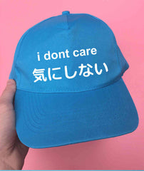 I don't care (Japanese text) Baseball Cap