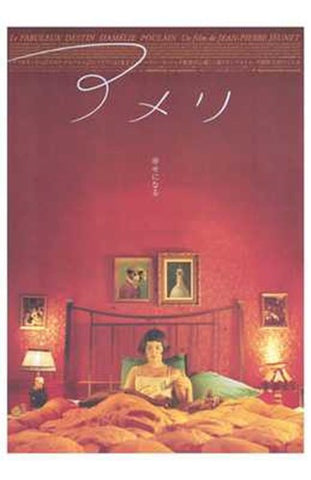 Amelie Movie Poster Print